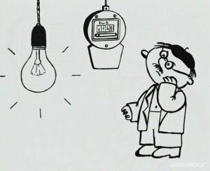 Электричество  в России подоражает