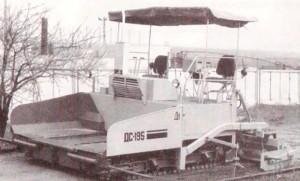 ДС-195 и ДС-179ДС-195