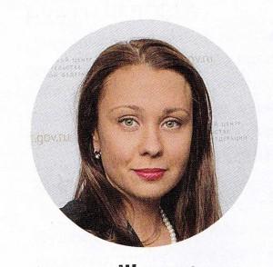 Мария Шилина