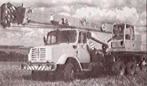 КС-4579А Автокран