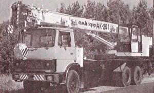 АК-201 Автокран