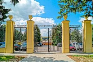 льготы для стадионов и частных медклиник в Москве