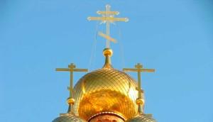 Храм в честь Всех Святыхоссийской просиявших