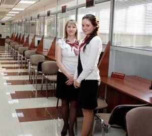 Госуслуги в новой Москве