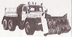 СНЕГООЧИСТИТЕЛЬ ШНЕКО-РОТОРНЫЙ ДЭ-210У (КО-605)