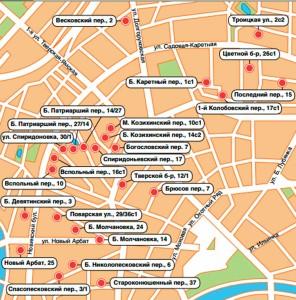 Места где в Москве