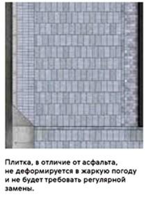Рисунок мощения плиткой на Таганской в Москве