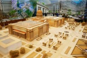 Новый Парламентский