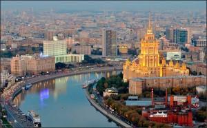 в Москве 2016