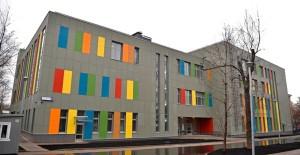 Архитектура школ