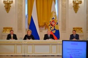 Заседание Путина