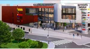 Торгово-развлекательный комплекс в Язово Новая Москва