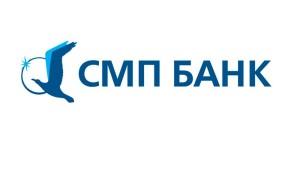 Ипотека от СМП Банк