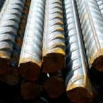 Рост цен на металлопродукцию вызывает беспокойство