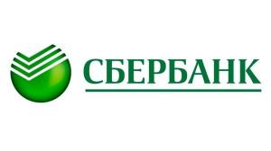 Российские коммунальные систем