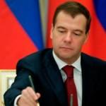 Правительство России выделило 1,2 млрд рублей субсидий на ЖКХ пяти северокавказским регионам