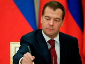 Премьер-министр Российской Федерации Дмитрий Медведев подписал распоряжение, которым утверждается адресное распределение субсидий, предоставляемых в текущем году из федерального бюджета субъектам