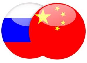 между Россией и Китаем