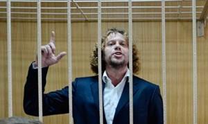 Бизнесмен Сергей Полонский женился