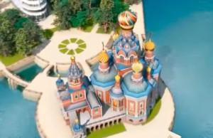 Храма Святой Екатерины на