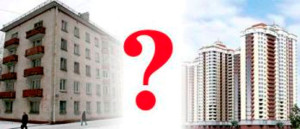Вторичное жильё или новостройка ценовой анализ