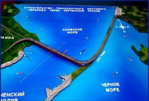 Керченский мост новости