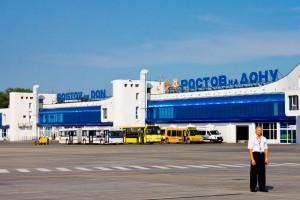 дорога к новому аэропорту