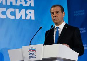 Расселение ветхого жилья Дмитрий Медведев
