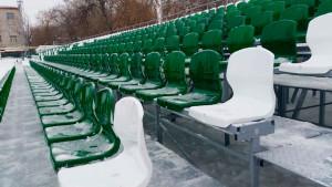 Футбольный стадион «Темп»