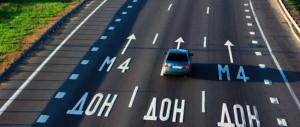Реконструкция автодороги