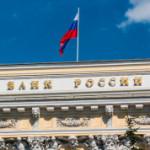 Банк России снижает ключевую ставку