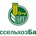 Ипотека Россельхозбанка в ЖК «YouПитер»