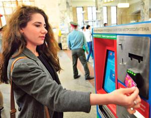 Оплата проезда банковской картой