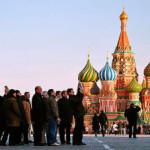 Отели и гостиницы Москвы