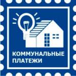 Рост коммунальных платежей в Челяюинске