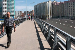 Мост имени Кадырова