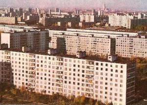 Беляево Москвы