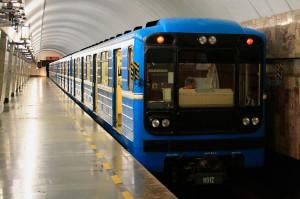 Несколько станций метро закроют сегодня в Москве