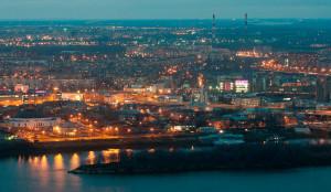 Города с дорожающим жильём недвижимость