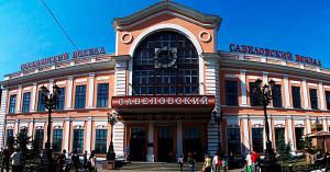 вокруг Савеловского вокзала
