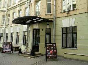 Здание театра О.Табакова