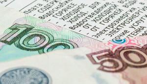 Рост коммунальных платежей