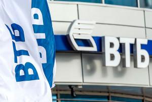 Банк ВТБ сопровождает строительства автодороги