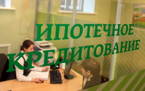 сумма ипотечного кредита в Петербурге