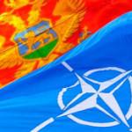 НАТО и Черногория