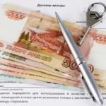 Уступка прав по договору аренды