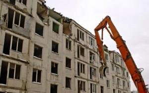программа сноса ветхого жилья