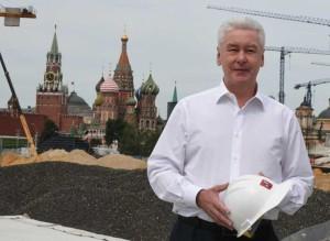 С днём строителя Москва