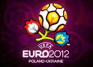 Украина готовиться