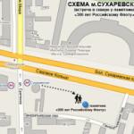 Ремонт в районе станции метро «Сухаревская»